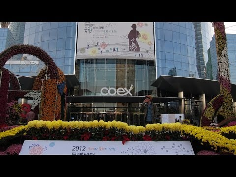 COEX Mall in Seoul, South Korea