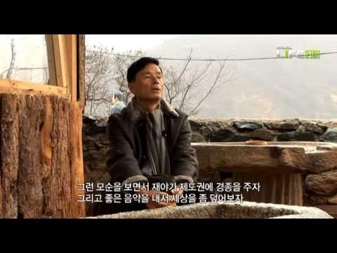김현식20주기특집다큐 - 비처럼 음악처럼 1부 MBCLIFE