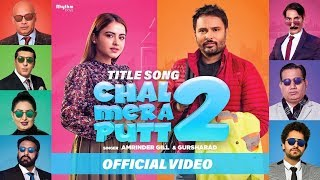 Chal Mera Putt 2 Title Song – Amrinder Gill
