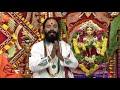 Varalakshmi Vratam Visistatha | Shri Devishree Guruji | Omkaram | #zeetelugu  - 02:04 min - News - Video
