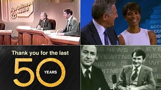 Looking back on 50 years of history at Eyewitness News