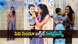 Indian Badminton Player PV Sindhu birthday celebrations..