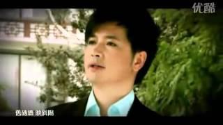 Vang Trang Khoc (Chinese)