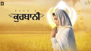 Kurbani – Kaur B Video HD