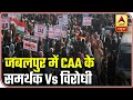 Pro and anti-CAA groups clash in MPs Jabalpur district