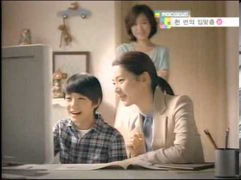 TV CF 2011 JENO SM ROOKIES