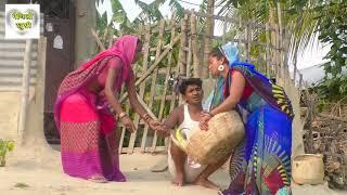 रामलाल के हालत भेल खराब मौगी के चकर मे /maithili comedy