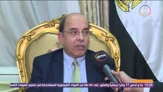 الأخبار - الهيئة العامة للإنتاج الحربي : نتعاون مع وزارة الصحة لإنشاء ...