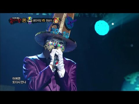 【TVPP】RyeoWook(Super Junior) - Meet Him Among Them , 려욱 - 그중에 그대를 만나 @ King Of Masked Singer