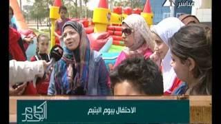 قامت جمعية مصر المحروسة بلدى باحتفال بيوم اليتيم