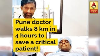 Pune doctor walks 8 km in 4 hours to save a critical patie..