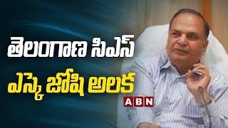 CM KCR Angry On Telangana Chief Secretary SK Joshi | KCR Latest News Updates | ABN Telugu