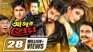 Ajob Prem | আজব প্রেম | Anchol | Bappy | Joy | Jebin | Wazed Ali Sumon | Bangla Hit Movie