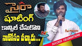 Vijay Deverakonda Speech @ GG Success Event..