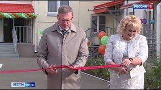 В Омске открыли новый детский сад на 290 мест