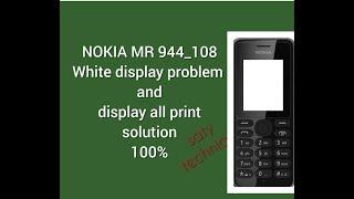 Nokia 108 rm944 display light problem l// Microsoft Nokia