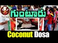 Cocount Dosa - Guntur Food - Food Wala