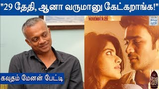 Doing a film in my Comfort Zone is Difficult too: Gautham Vasudev Menon Interview