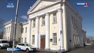 ФСБ России по Омской области открывает старые архивы НКВД