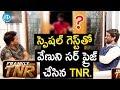 TNR surprises  Comedian Venu with Special Guest