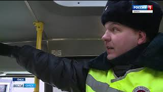 Сотрудники Госавтоинспекции проверили техническое состояние пассажирского транспорта