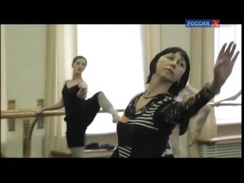 ББ о  классе балетмейстера-репетитора Нины Семизоровой.