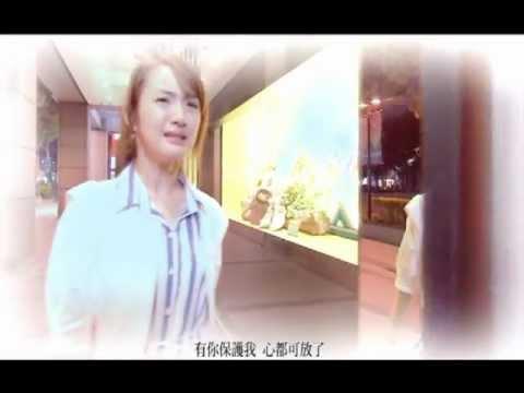 林依晨-翅膀(我可能不會愛你OST)-官方120秒MV