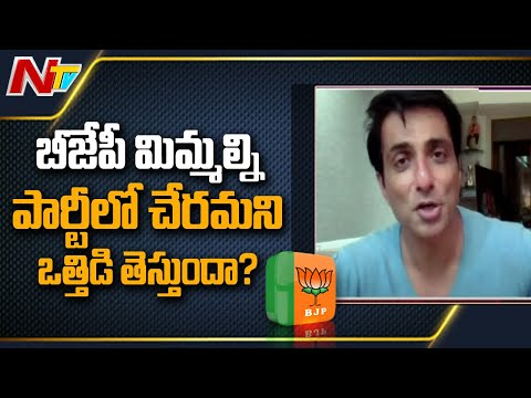 Actor Sonu Sood about his political party