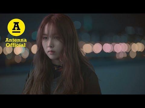 권진아 Kwon Jinah  - 끝 The End Official M/V