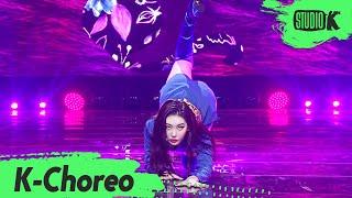 [K-Choreo 8K] 선미 직캠 '꼬리(TAIL)' (SUNMI Choreography) l @MusicBank 210226