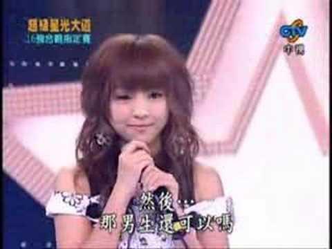[070330] 林宥嘉 & 徐苑伶 - 梁山伯與茱麗葉@超級星光大道