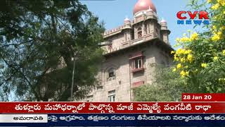 High Court gives green signal for Telangana new Secretaria..