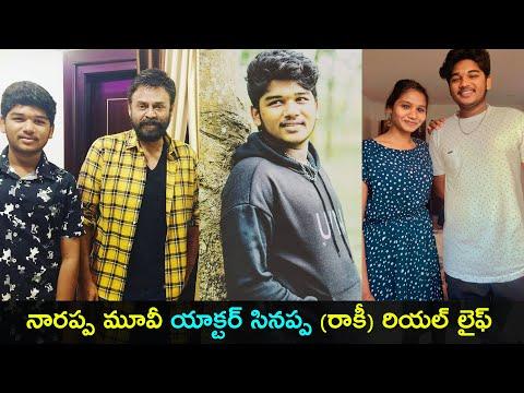 Narappa movie fame Sinnappa's real life moments