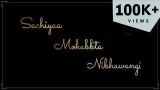 Dil janiye WhatsApp Status | Dil jaaniye WhatsApp Status female version | Sachiyan mohabbatan status