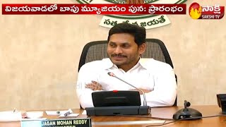 CM Jagan to open renovated Bapu Museum in Vijayawada today..