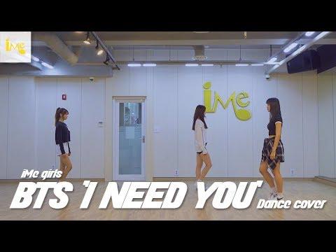 [드림노트] BTS(방탄소년단) 'I NEED YOU' Dance cover