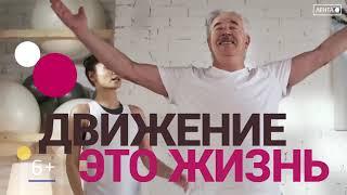 Жить долго и здорово. Владимир Югай. Рак молочной железы – бич современного общества.