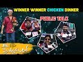 Ala Vaikunthapurramuloo Public Talk | Allu Arjun | Trivikram | Ala Vaikunthapurramuloo Movie Review