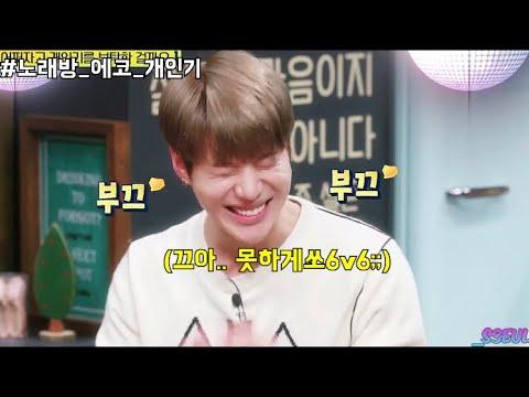 [탬TV] 태민이는 개인기 부자! (feat.스테이크탬,팔근육탬)