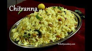 Chitranna recipe | Lemon rice recipe | Basic cooking series