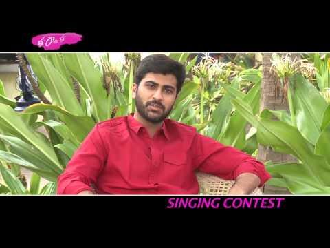 Run-Raja-Run-Movie----Singing-Contest-Promo