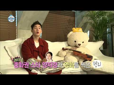 【TVPP】 Henry - Cooking, 헨리 - 화려한 요리! @I Live Alone