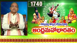 Sri Garikapati about Bhishma Death || Andhra Mahabharatam || Episode 1740 || Bhakthi TV