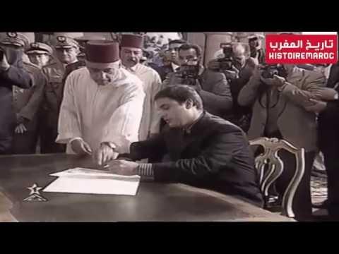 أرشيف.. بيعة محمد السادس