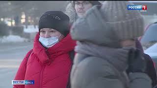 «Вести Омск», дневной эфир от 16 февраля 2021 года
