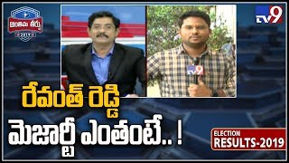 Revanth Reddy Is More Likely To Win Over TRS!..