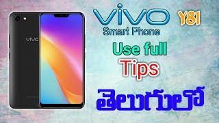 Vivo Y71 Top 10 Hidden Features | Trick & Tips Hindi - Tech