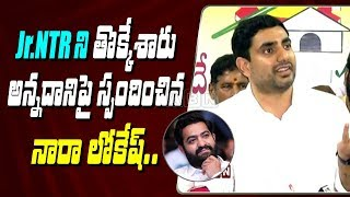 Nara Lokesh Response Over Vallabhaneni Vamsi Comments, On ..