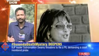 Times Now : New twist in Sunanda Pushkar death case..