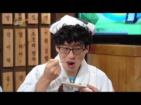 [HIT] 해피투게더3 - 김희철, 첫 요리 도전…마늘 듬뿍 한우 떡국 만들어. 20150219